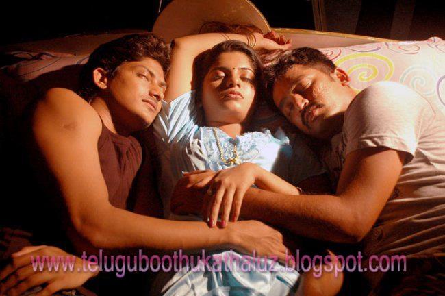 Mada Mrugam Telugu Movie